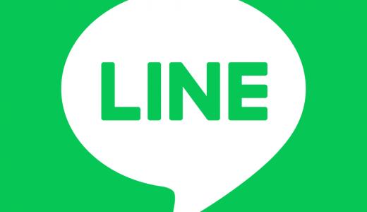 LINE公式アカウント、登場!